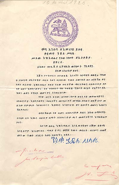 1930-letter-announcing-h-i-m-emperor-haile-selassie-ie28099s-ascension-to-the-throne